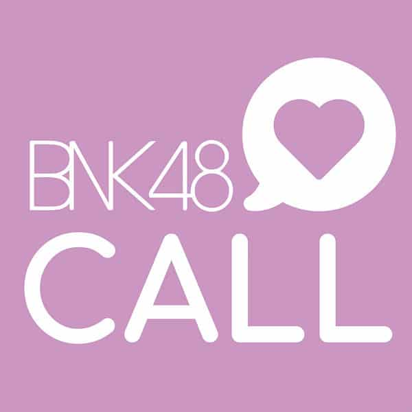 sweet-call-application-morning-call-by-bnk48-1