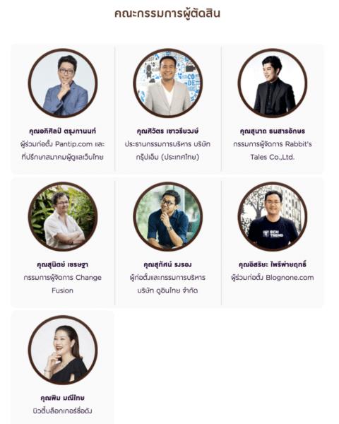 thailand-best-blog-awards-by-cp-all-meet-blogger-eventthailand-best-blog-awards-by-cp-all-meet-blogger-event-6