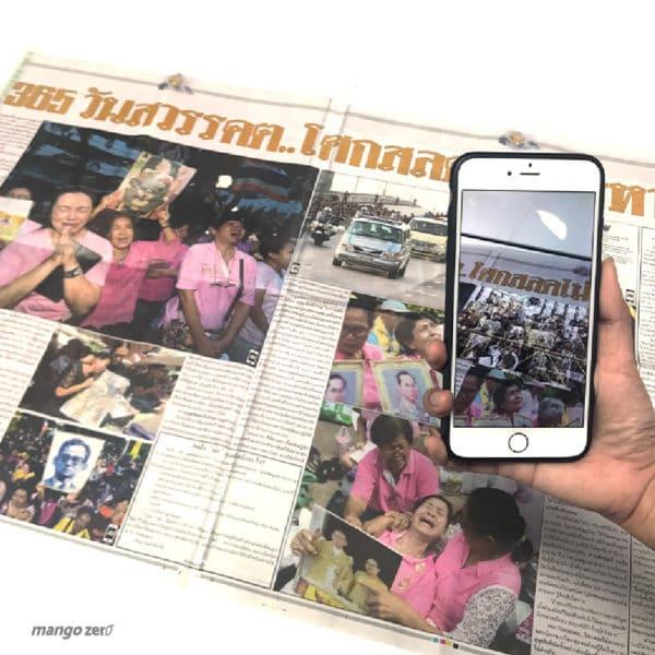 thairath news paper-03