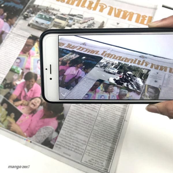 thairath news paper-04