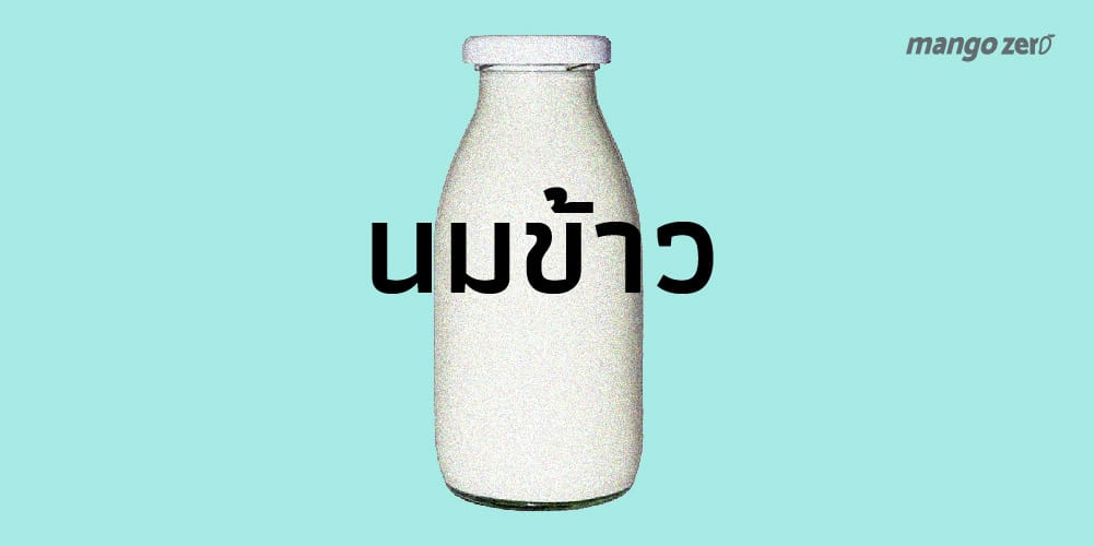 type-of-milk-that-not-from-cow-15