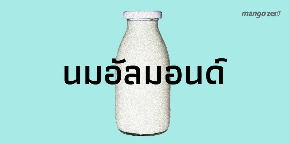 type-of-milk-that-not-from-cow-16