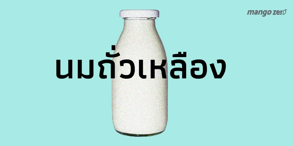 type-of-milk-that-not-from-cow-17