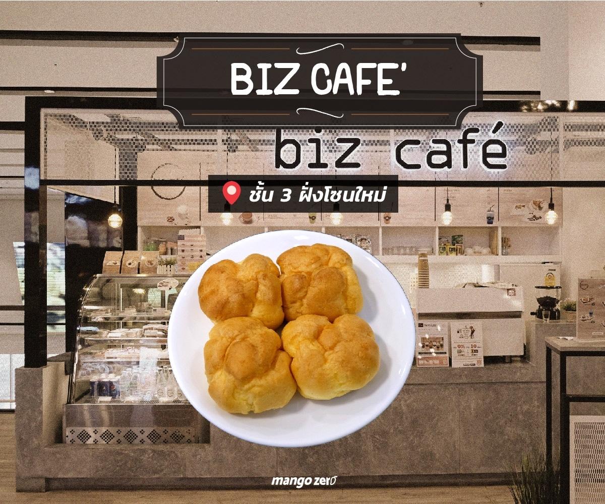 10-legend-korat-restaurant-at-the-mall-nakhon-ratchasima-8