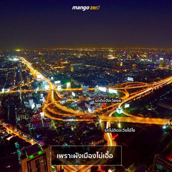 8-reason-why-bangkok-traffic-jam-1