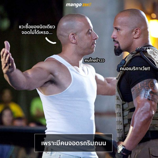 8-reason-why-bangkok-traffic-jam-2