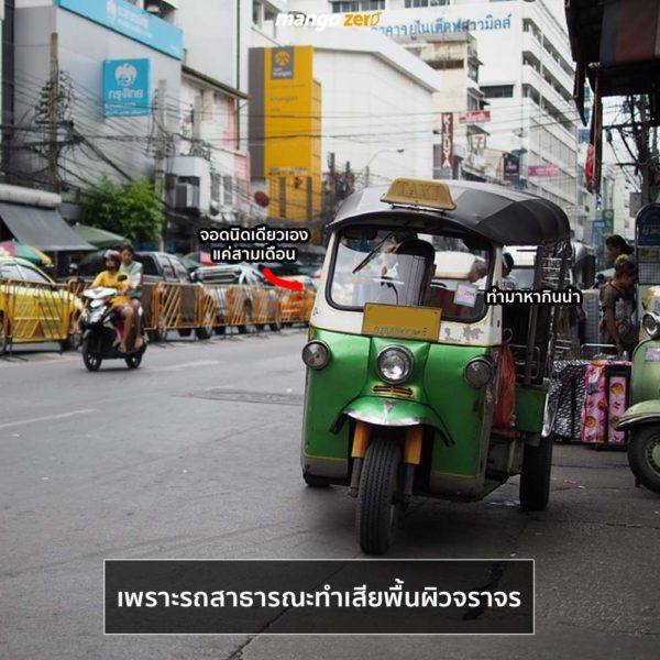 8-reason-why-bangkok-traffic-jam-3