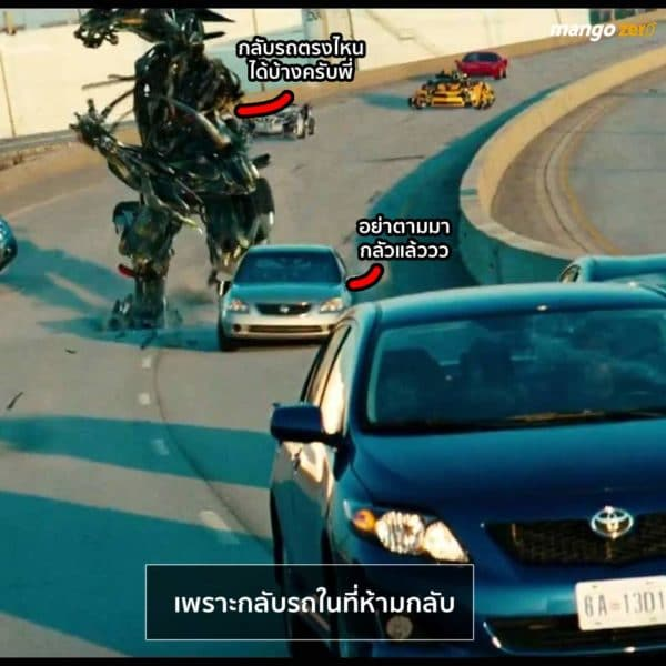 8-reason-why-bangkok-traffic-jam-4