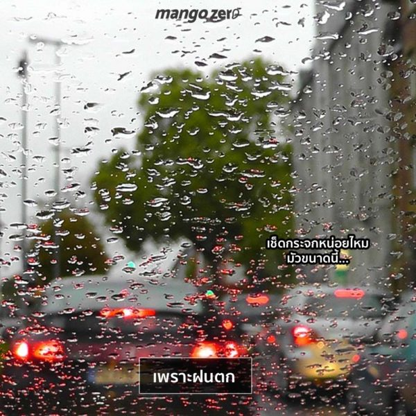 8-reason-why-bangkok-traffic-jam-5