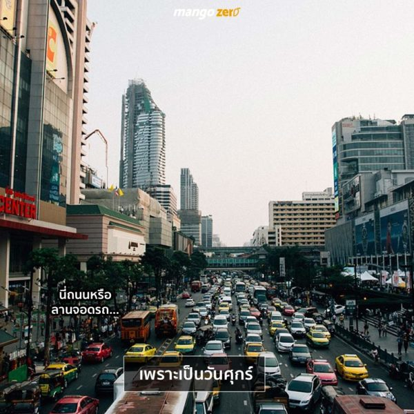 8-reason-why-bangkok-traffic-jam-8