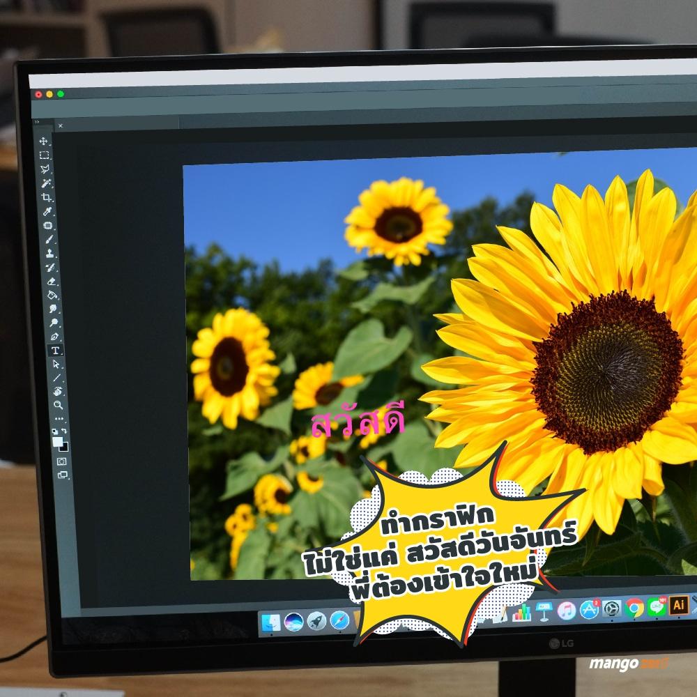 LG-UltraHD-4K-Monitor-27UD68P-7
