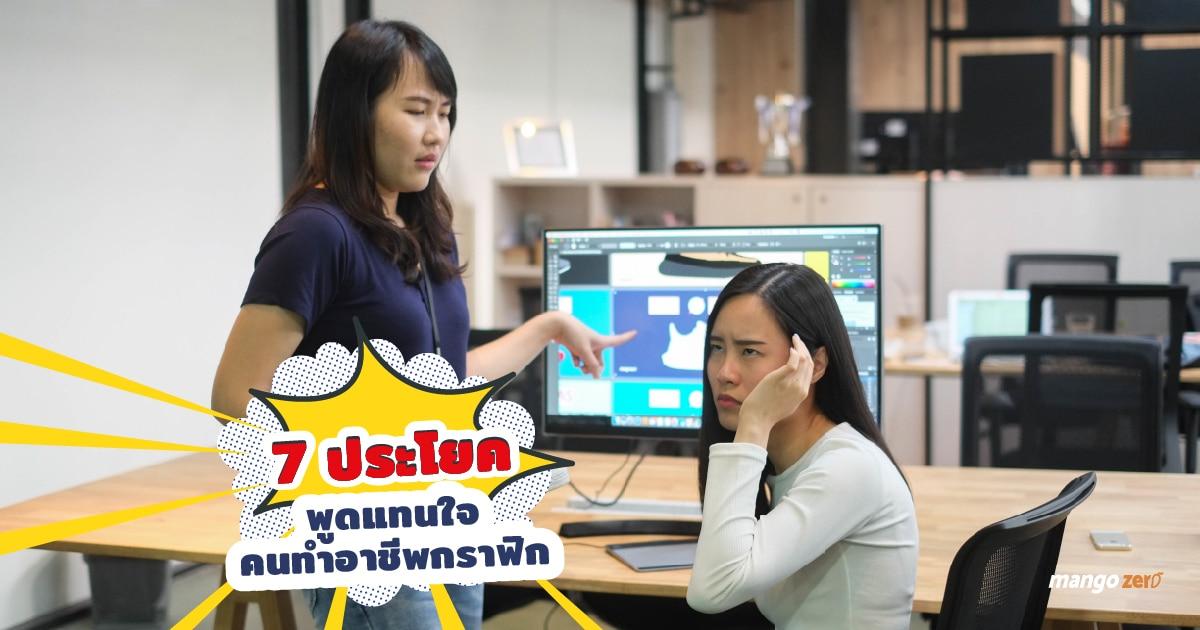 LG-UltraHD-4K-Monitor-27UD68P-9