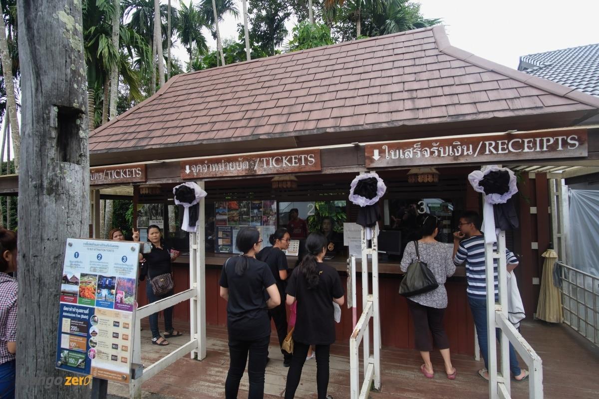 doitung-tree-top-walk-at-chiang-rai-39