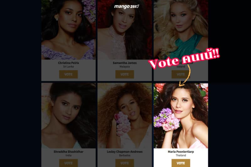 how-to-vote-miss-universe-maria-1