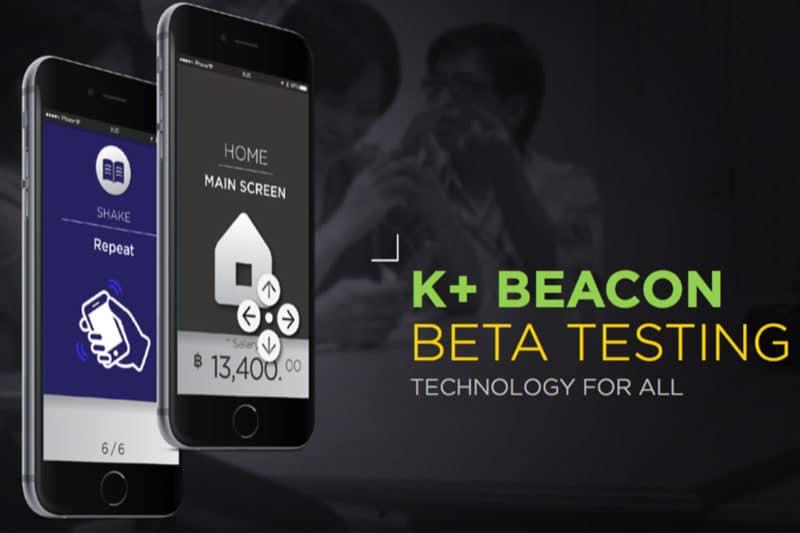 kplus-beacon-test-application-1