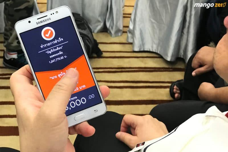 kplus-beacon-test-application-8