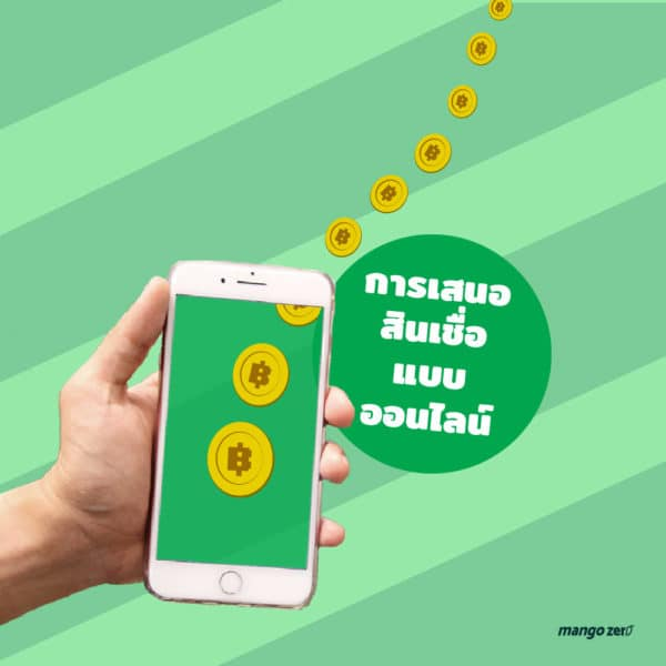 kplus-by-kbank-new-function-new-1