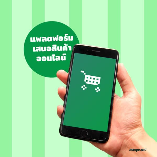 kplus-by-kbank-new-function-new-5