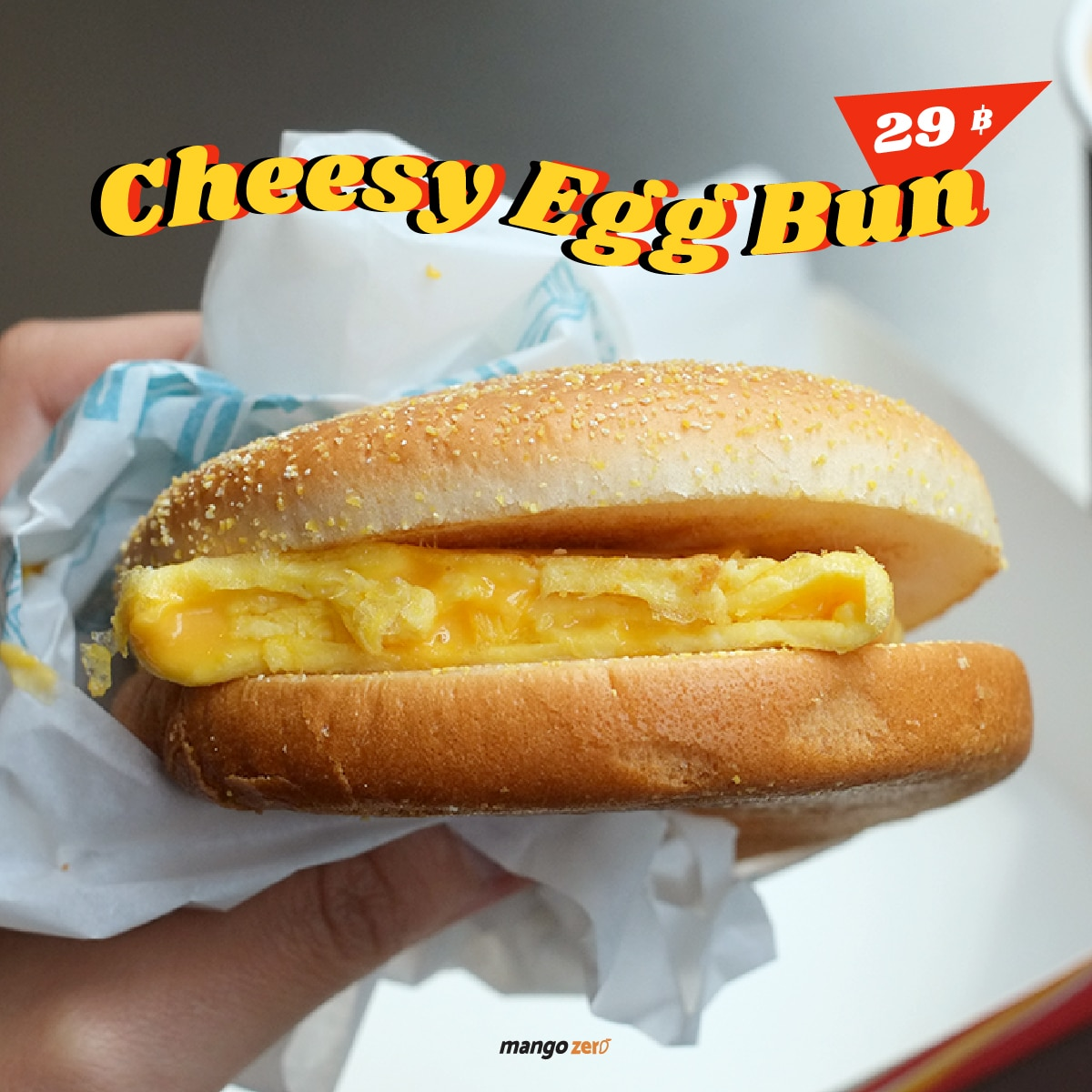 mcdonalds-cheesy-egg-bun-and-sweet-potato-desserts-02