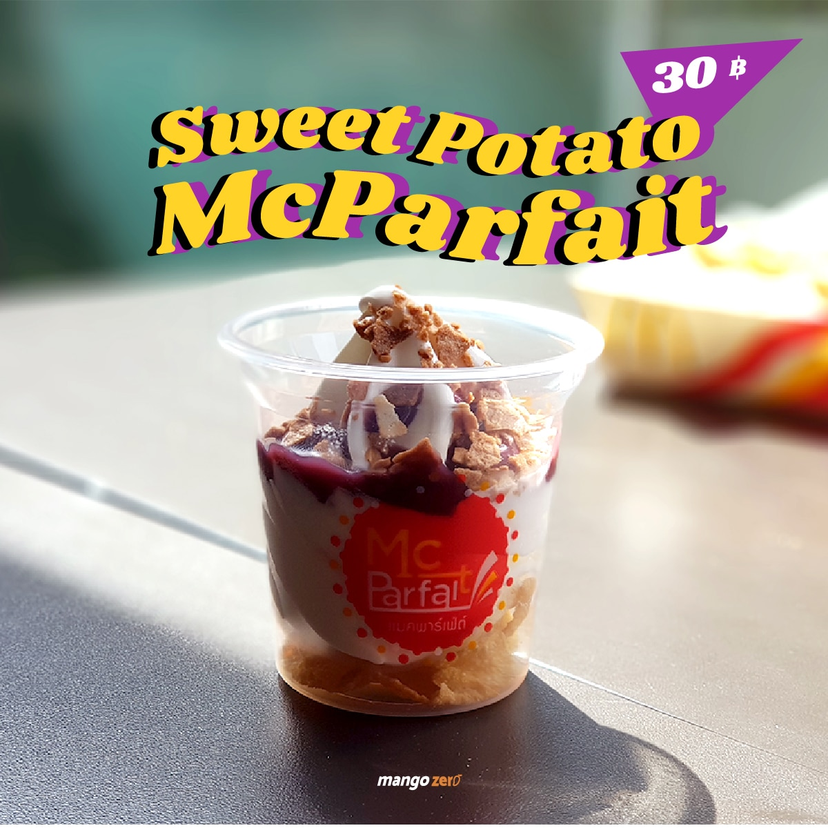 mcdonalds-cheesy-egg-bun-and-sweet-potato-desserts-09