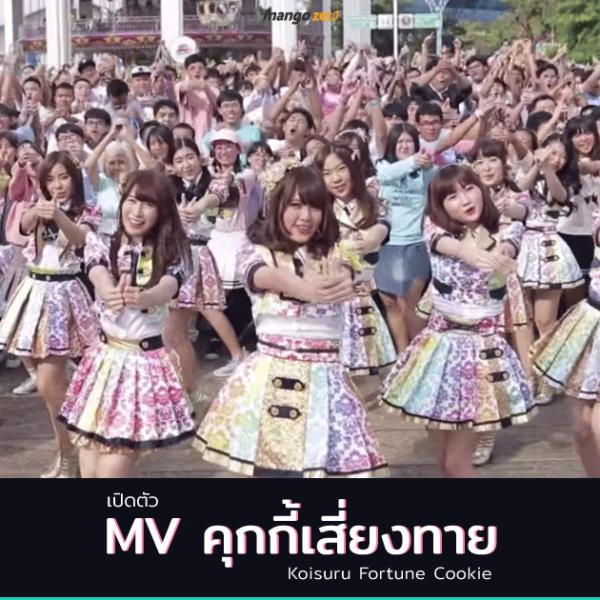 mini-live-handshake-01