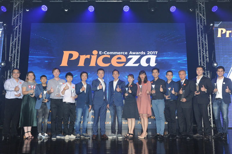 priceza-e-commerce-awards-2017-11
