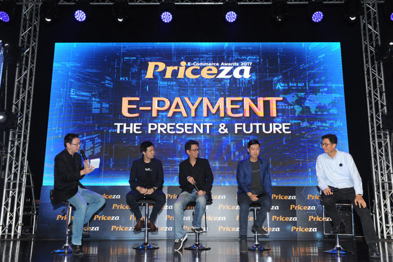 priceza-e-commerce-awards-2017-8