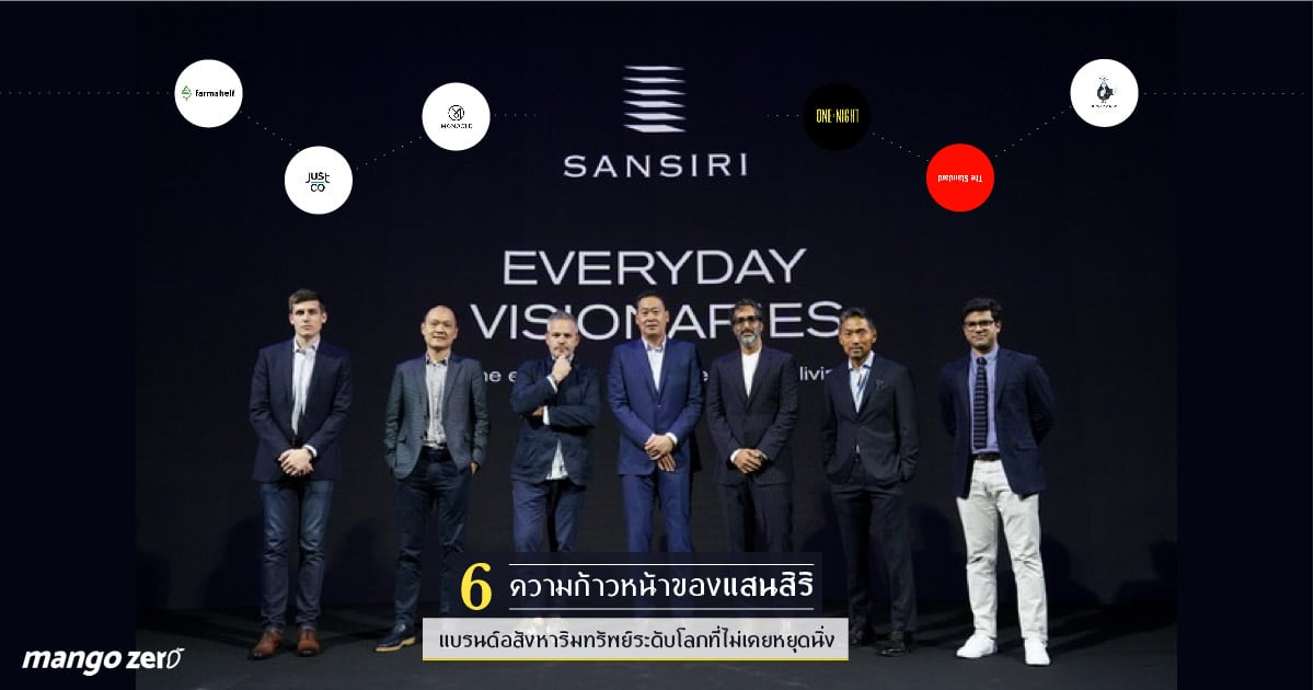 sansiri-visionaries-with-6-world-class-brands-invest
