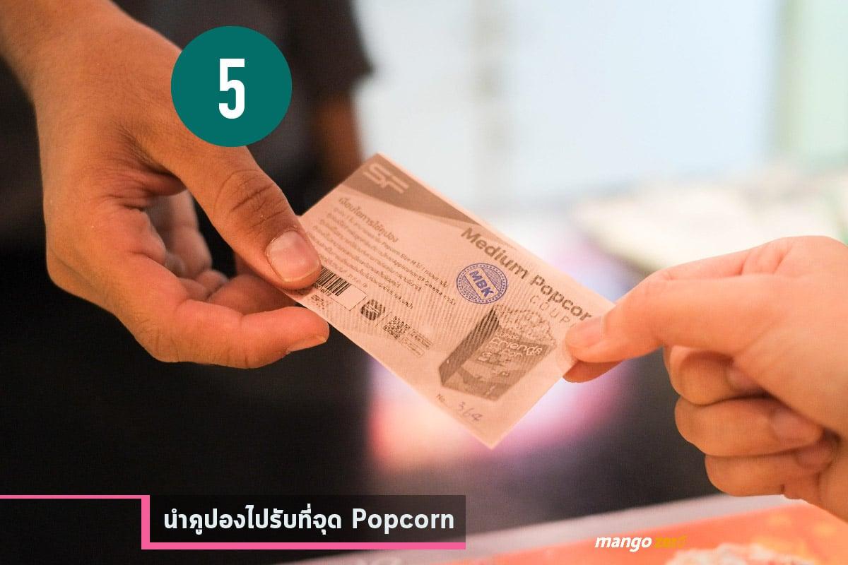 sf-popcorn-promotion-08