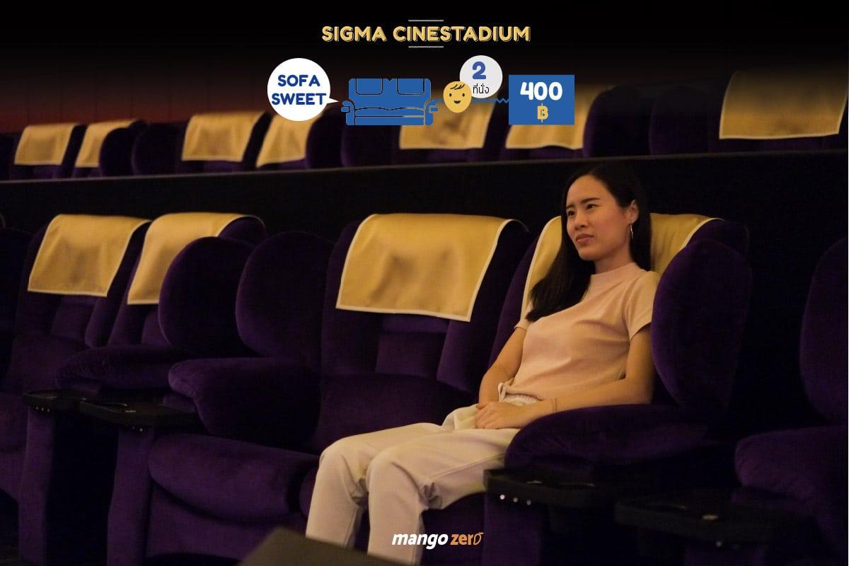 sfx-cinema-centralplaza-nakhonratchasima-11