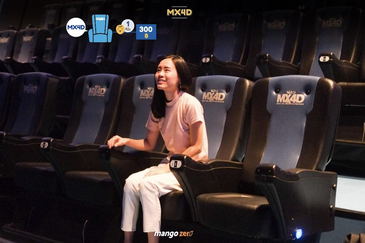 sfx-cinema-centralplaza-nakhonratchasima-13