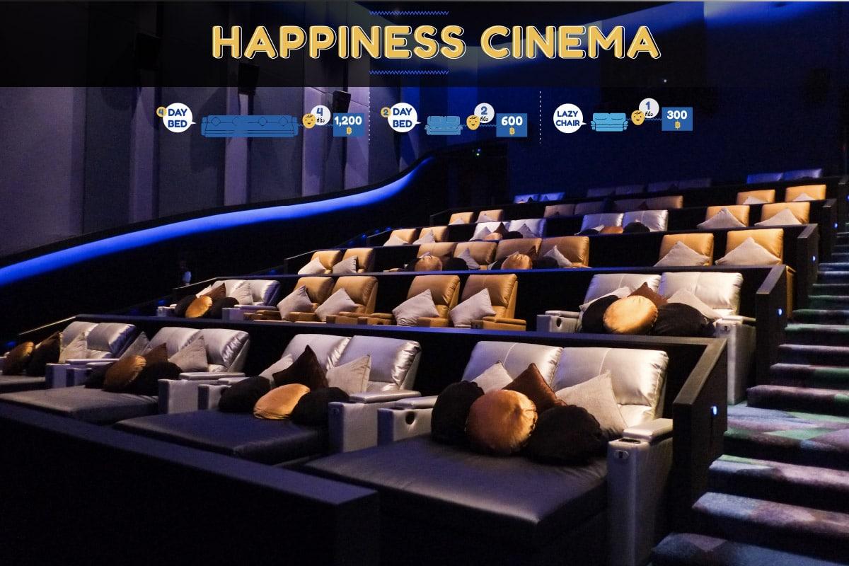 sfx-cinema-centralplaza-nakhonratchasima-3