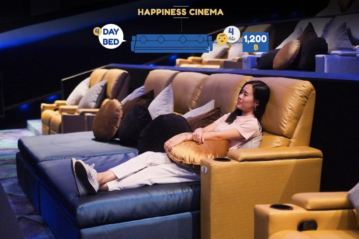 sfx-cinema-centralplaza-nakhonratchasima-4
