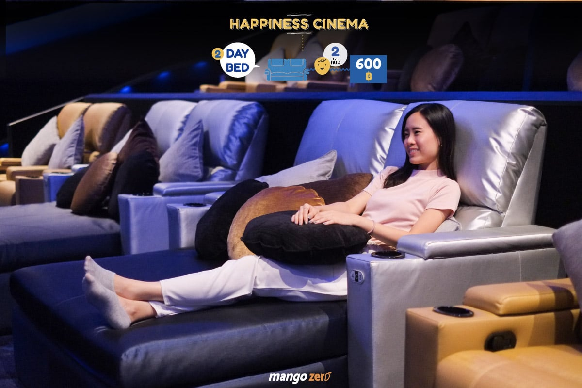 sfx-cinema-centralplaza-nakhonratchasima-6