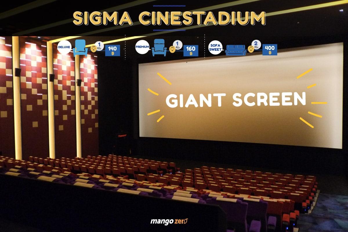sfx-cinema-centralplaza-nakhonratchasima-9