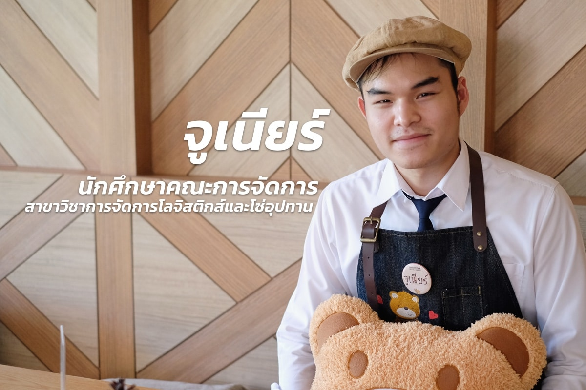 singha-park-cafe-at-mfu-chiang-rai-jr