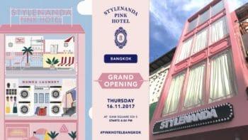 ส่งตรงจากเกาหลี !! STYLENANDA PINK HOTEL ประกาศเปิดตัวสาขาแรกในไทย 16 พ.ย.นี้ ใจกลางสยาม