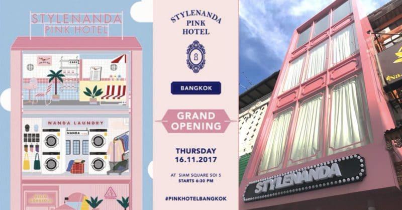stylenanda-pink-hotel-bangkok