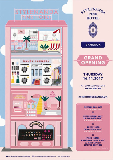 stylenanda-pink-hotel