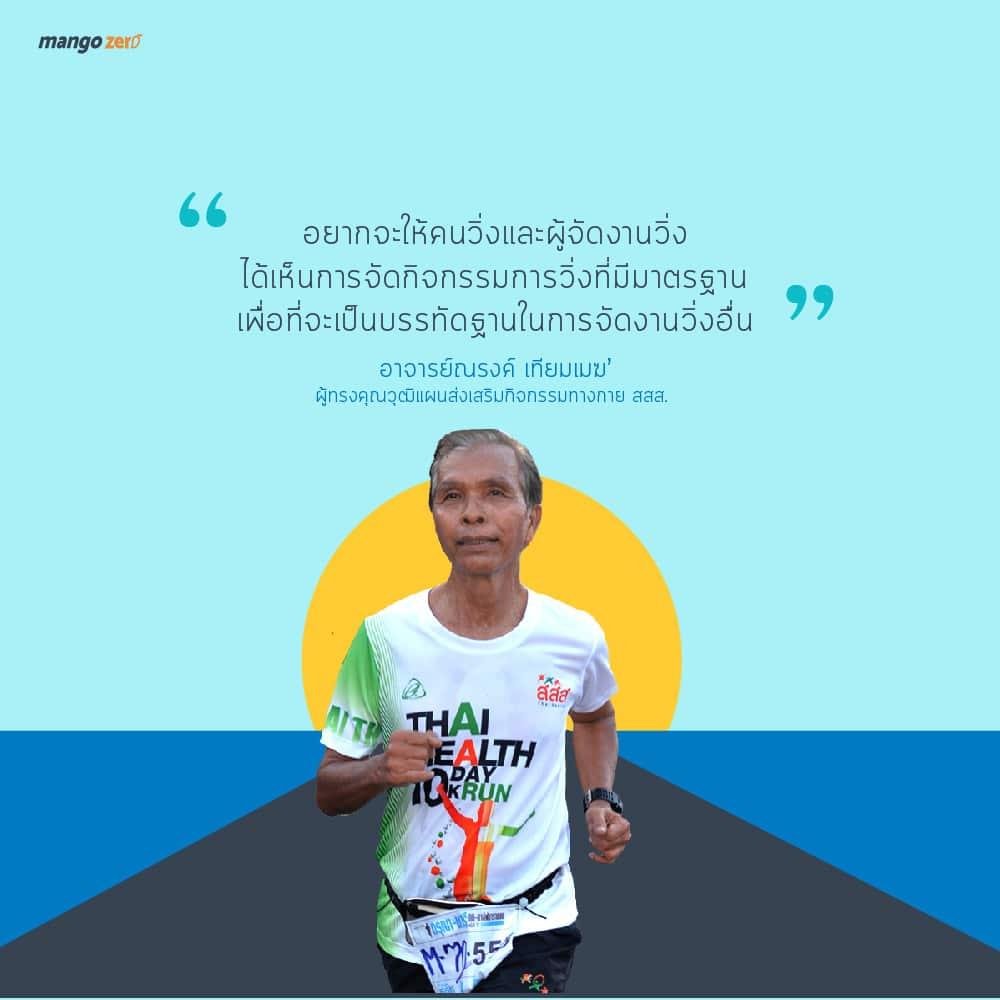 thaihealthrun-15