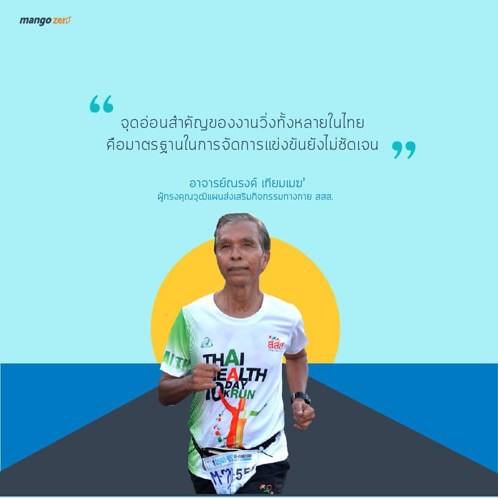 thaihealthrun-16