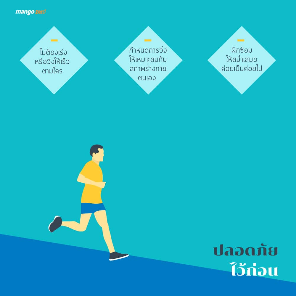 thaihealthrun-18