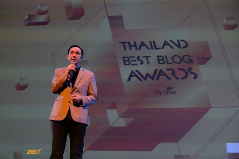 thailand-best-blog-awards-2017-3