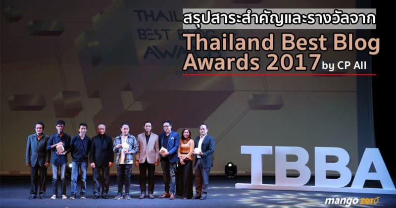 thailand-best-blog-awards-2017-cover