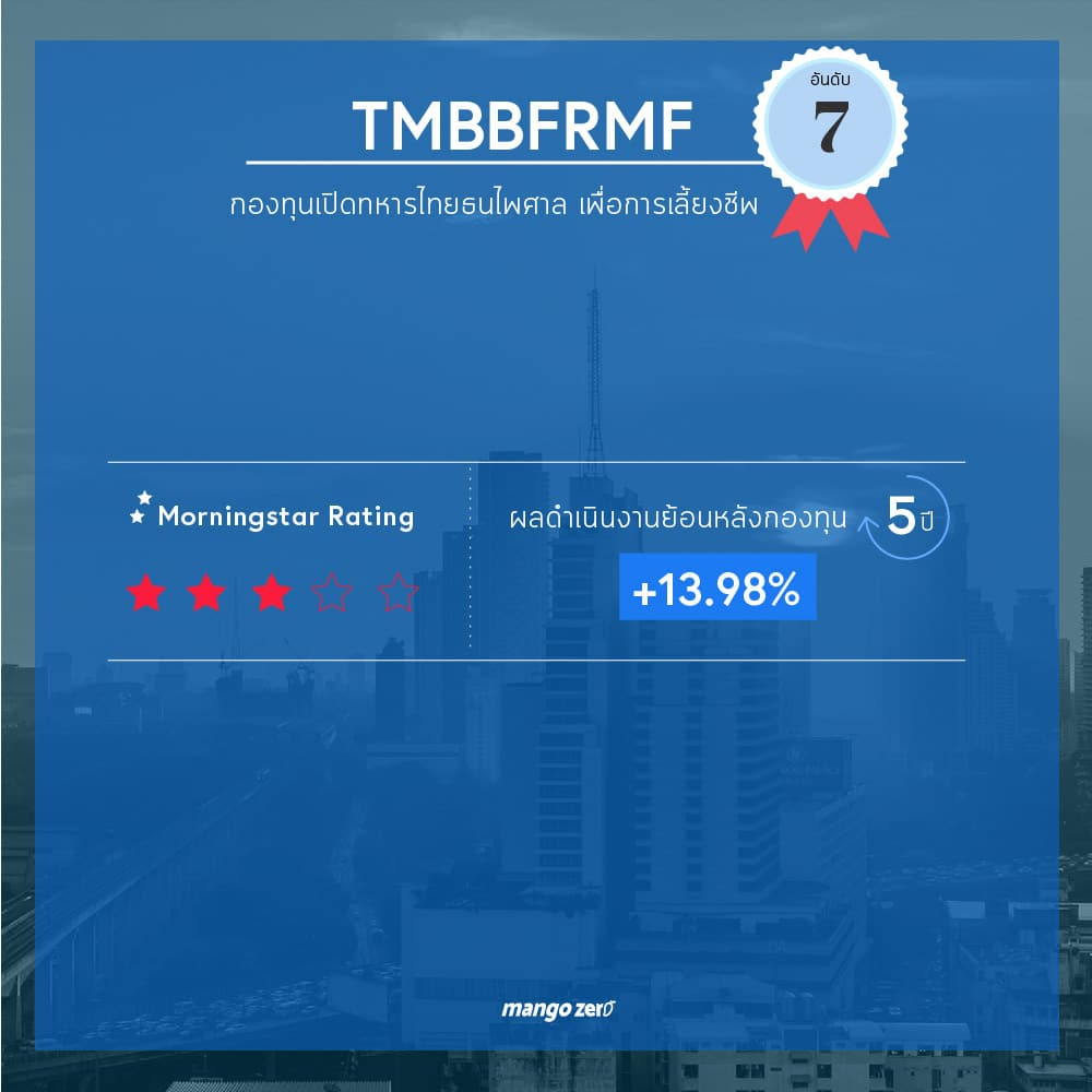 tmb-ltf-rmf5