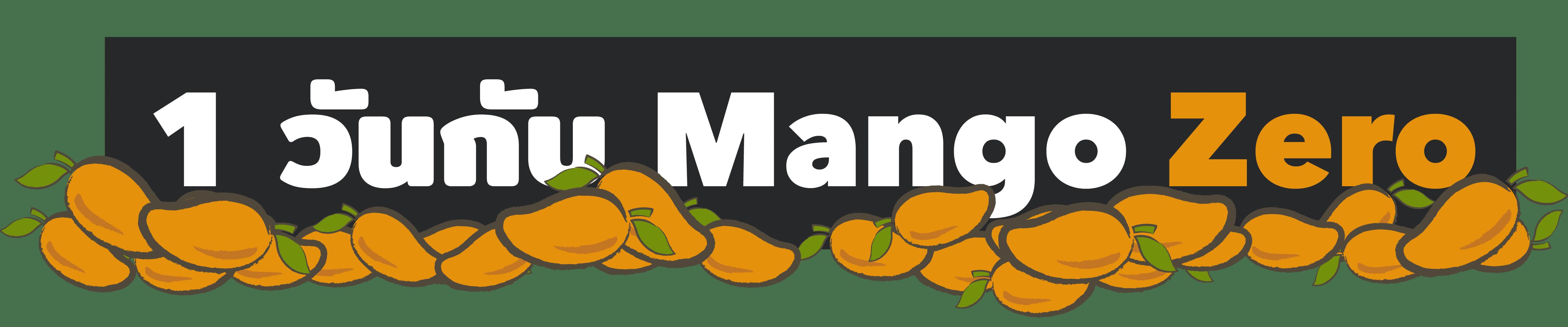 1-year-mango-title1