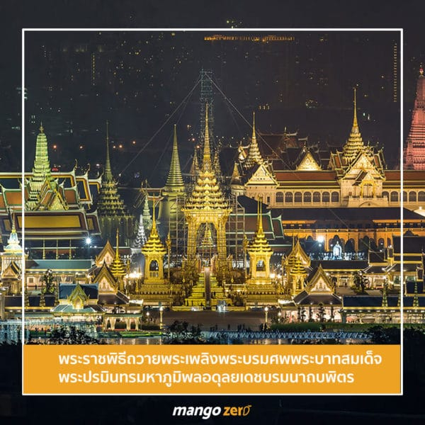 10-moments-of-thailand-2017-1