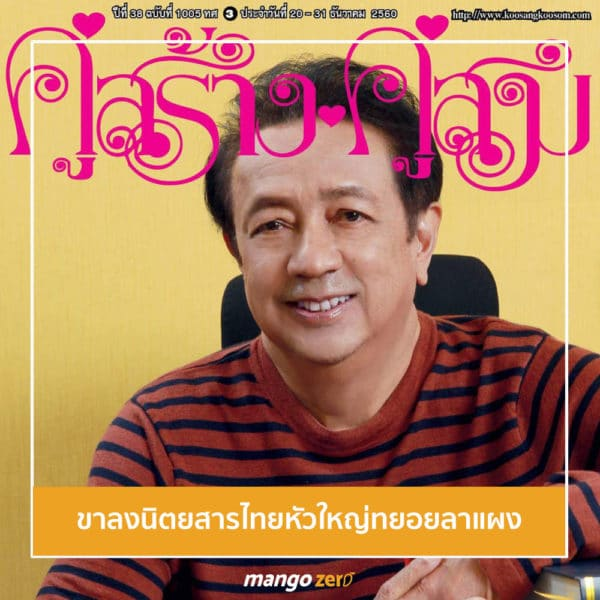 10-moments-of-thailand-2017-9