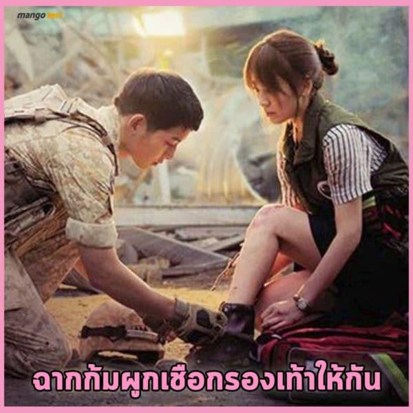 6-romance-scene-korea-drama-11