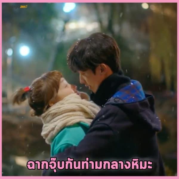 6-romance-scene-korea-drama2